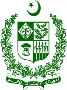 New address of Pakistan High Commission Colombo