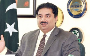 Pak Commerce Minister arrives in Colombo to Open Pak Single Country Exhibition