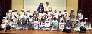 Young Students key to make Sri Lanka knowledge hub of South Asia: Mrs. Shakeel