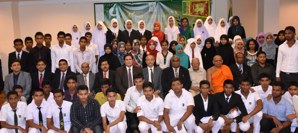 Pakistan Announces​ Prestigious​ Jinnah Scholarships 2016 for Sri Lankan Youth