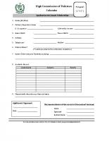 Jinnah Scholarship Application