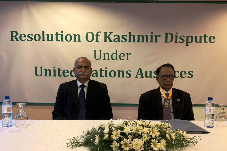 OHCHR's recommendations to form an independent inquiry commission on Kashmir  should be implemented: Pak HC