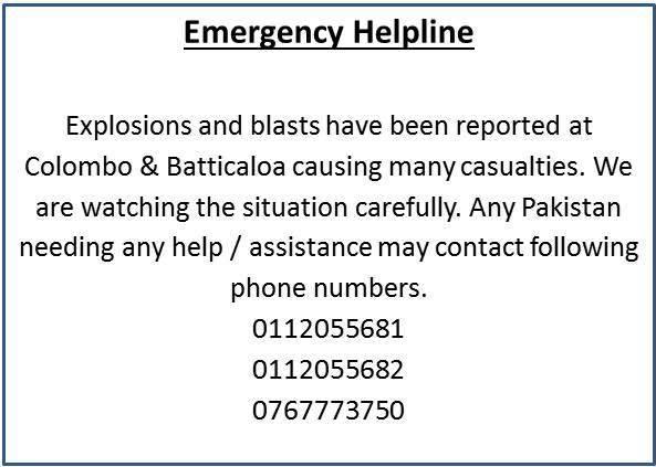 Emergency Helpline