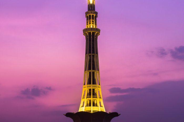 Minar-e-Pakistan, Lahore