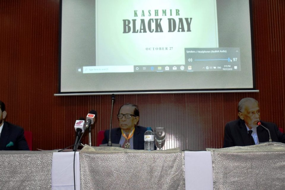 Kashmir Black Day observed in Sri Lanka