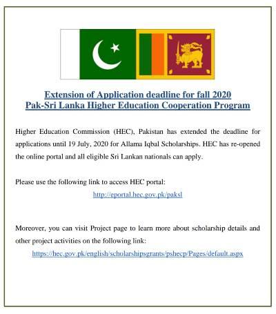 Extension of Application deadline for fall 2020 Pak-Sri Lanka Higher Education Cooperation Program
