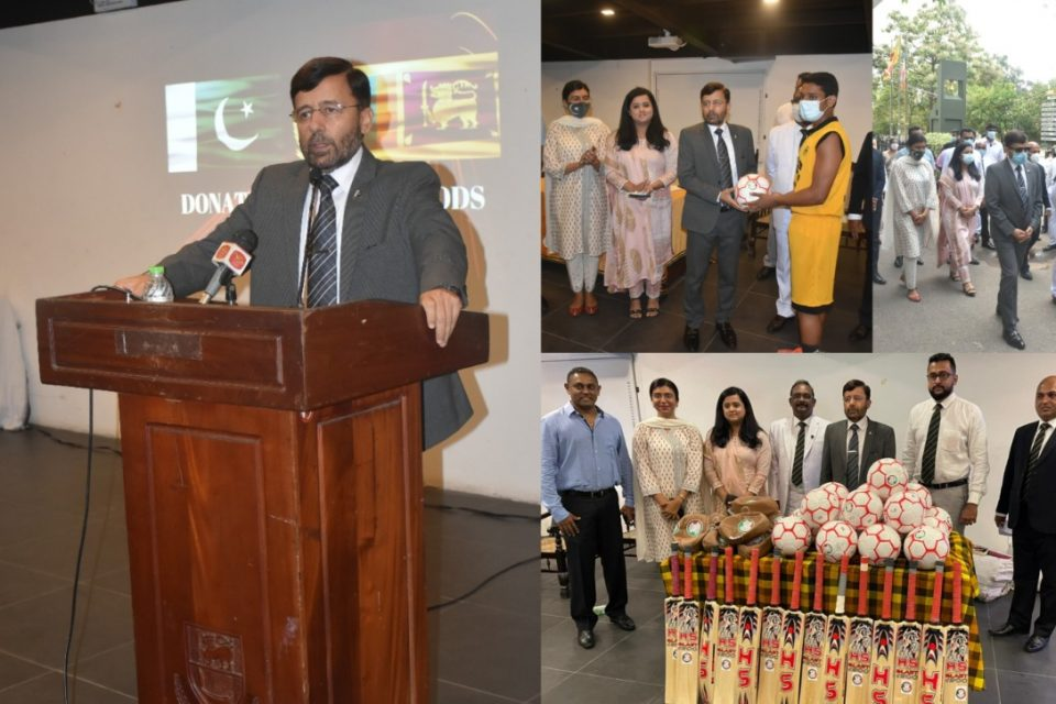 PAKISTAN HIGH COMMISSION GIFTS SPORTS GOODS TO D.S. SENANAYAKE COLLEGE