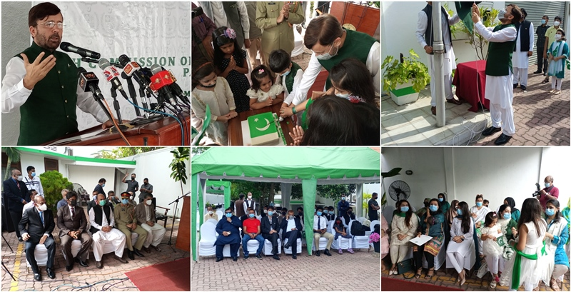 75th Independence Day of Pakistan celebrated in Sri Lanka